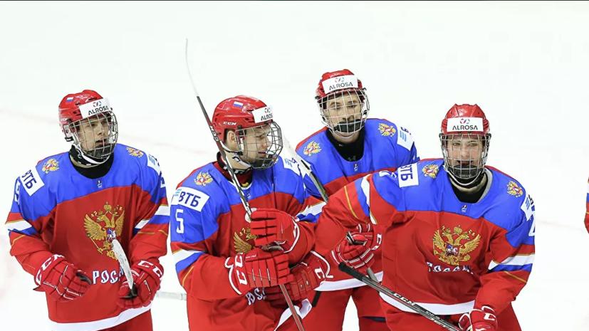 Чибриков отреагировал на победу сборной России над США на ЮЧМ-2021