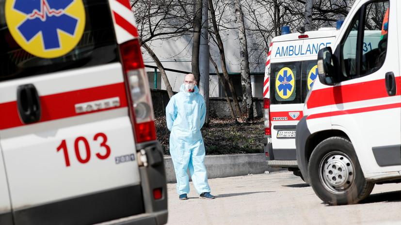 На Украине за сутки выявили почти 8 тысяч новых случаев коронавируса
