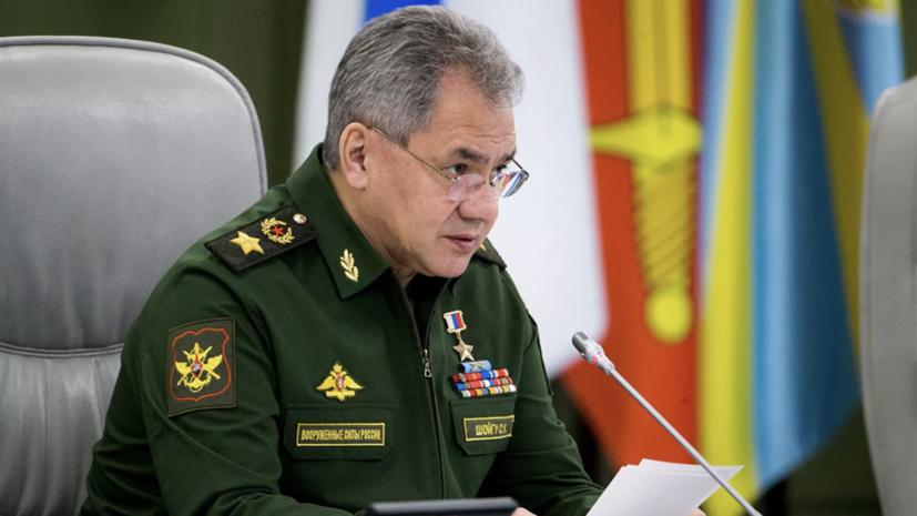 Шойгу: Россия внимательно отслеживает развёртывание сил НАТО в Европе