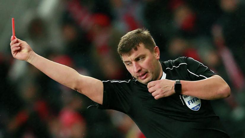 Вилков выступил против использования полиграфа для проверки арбитров