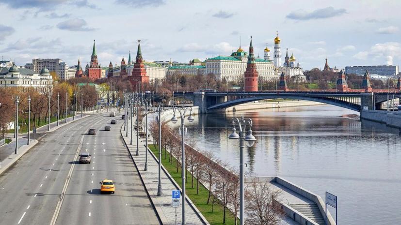 Власти Москвы утвердили решение об эмиссии зелёных облигаций