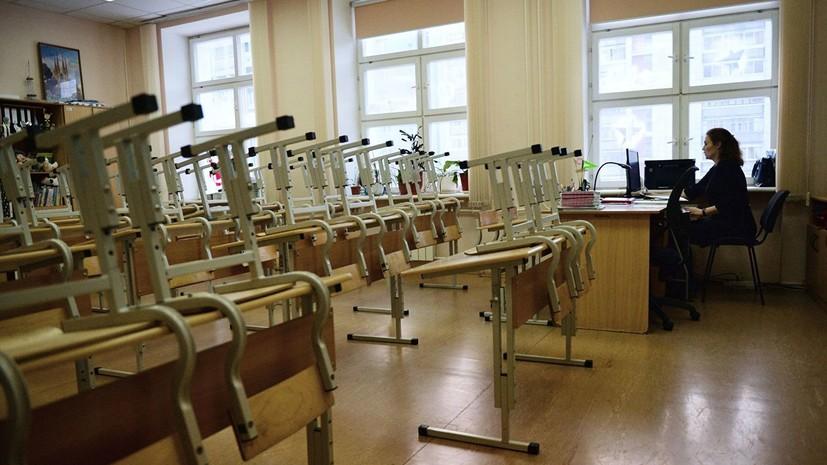 Минпросвещения рекомендовало школам уйти на каникулы с 1 по 10 мая