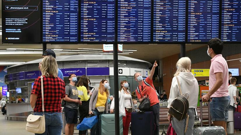 В АТОР оценили решение о двух тестах на COVID-19 для прибывающих в Россию