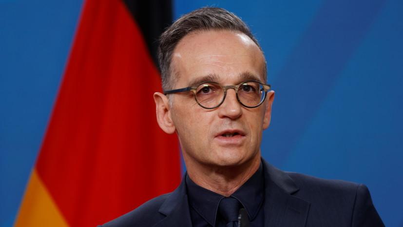 Маас прокомментировал отношения России и Чехии