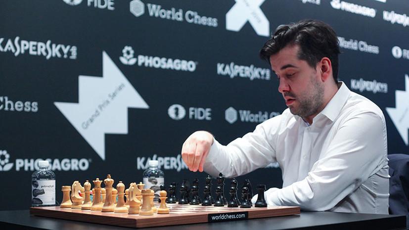 Непомнящий проиграл Лижэню в последнем туре шахматного турнира претендентов