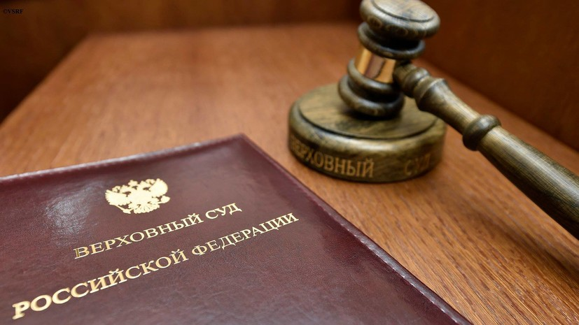 Верховный суд оставил в силе приговор по делу «Сети» в Пензе