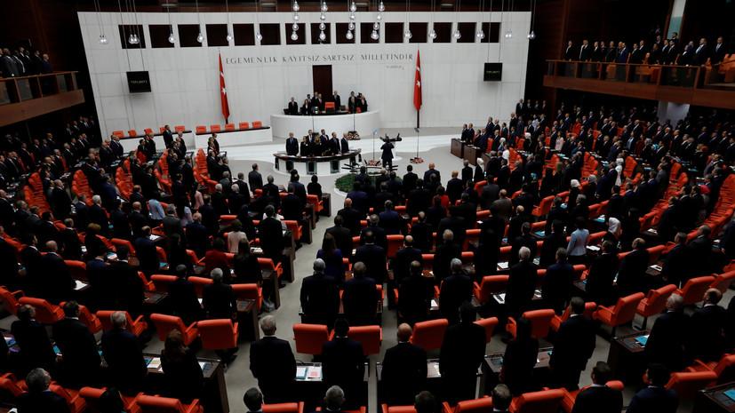 Парламент Турции осудил признание Байденом геноцида армян