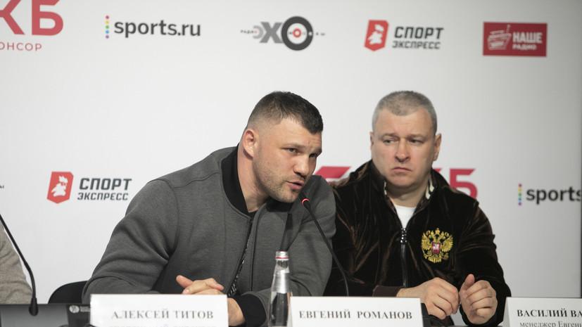 Романов заявил, что с радостью согласился на бой с Кудряшовым