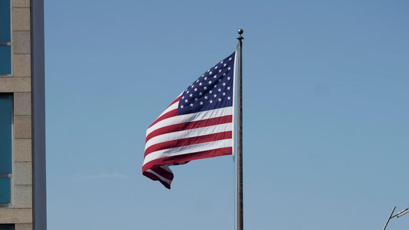 США предписали части госслужащих покинуть посольство в Кабуле