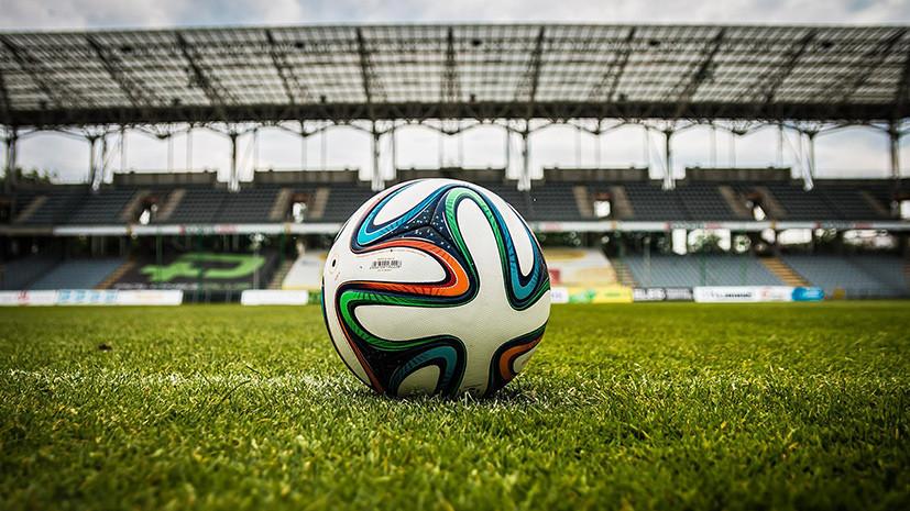 Реал Мадрид и Челси объявляют стартовые составы на первый матч полуфинала Лиги чемпионов