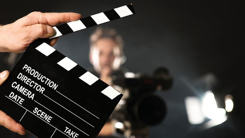 Эксперт оценил будущее кинопроизводства