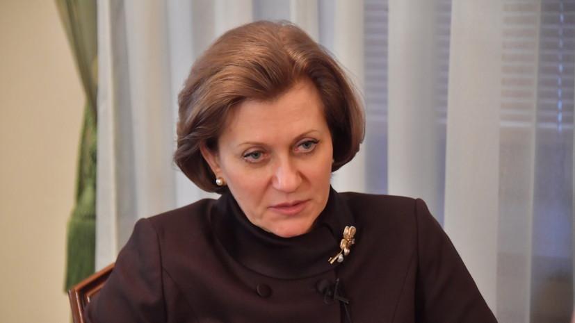 Попова провела переговоры с представителями ВОЗ