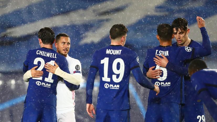 Азар: всегда приятно выходить на поле против друзей, но сейчас я выступаю за «Реал»