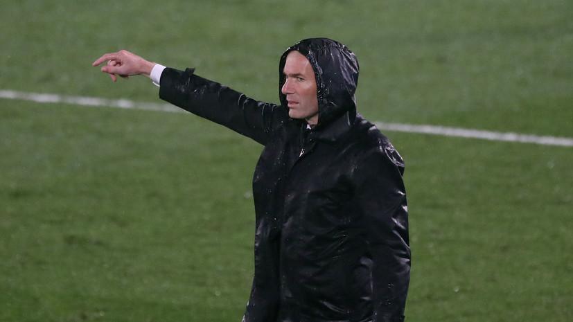 Зидан доволен игрой «Реала» в полуфинале ЛЧ с «Челси»