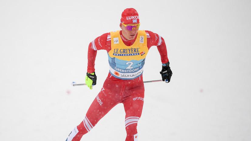 Лыжник Большунов: не знаю, почему впереди с норвежцами оказываюсь только я