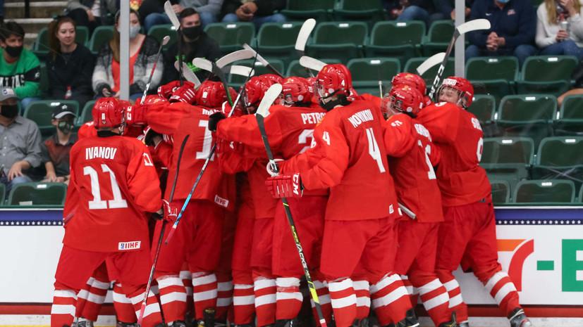 Россия по буллитам проиграла Финляндии на юниорском ЧМ по хоккею