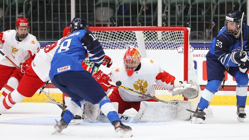 Юров отреагировал на поражение сборной России от Финляндии на ЮЧМ-2021