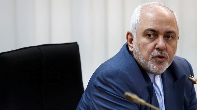 Зарифа вызвали в парламент Ирана для объяснения утечки его бесед