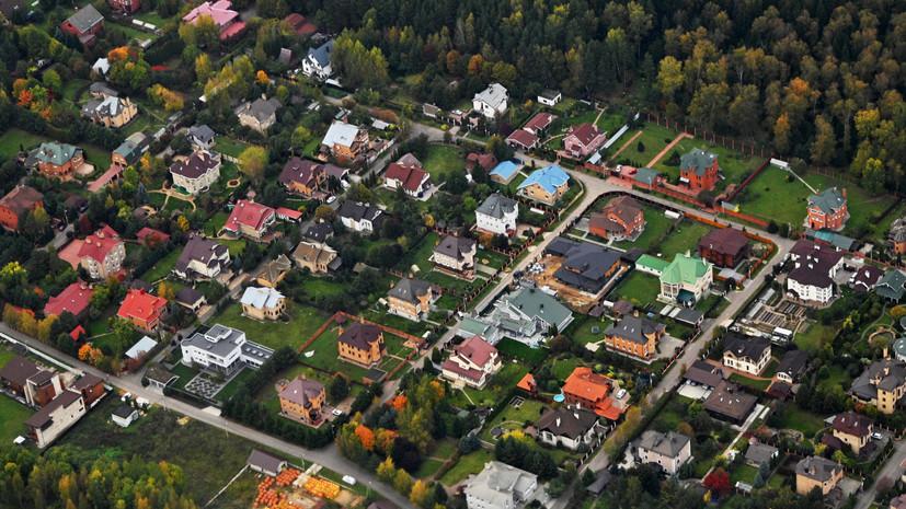 Спрос на земельные участки в России вырос на 16%