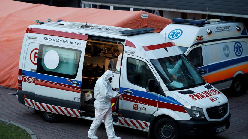 Польша отменяет значительную часть ограничений по коронавирусу