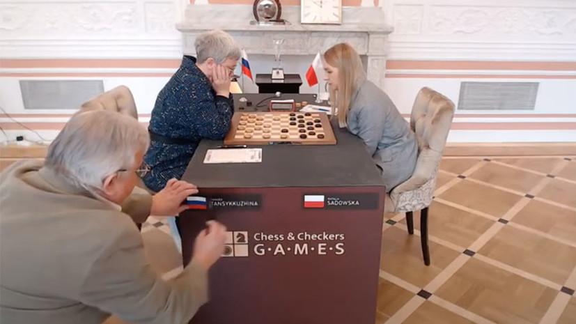 «Грубое вмешательство в игровой процесс»: во время матча ЧМ по шашкам среди женщин со стола унесли российский флаг