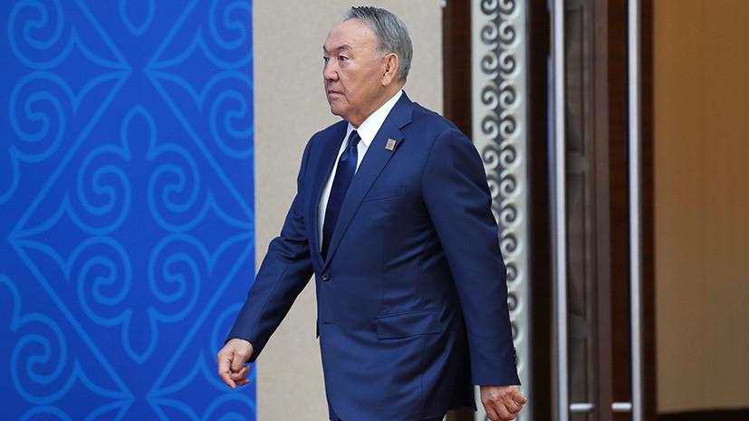 Назарбаев сложил с себя полномочия председателя Ассамблеи народа Казахстана
