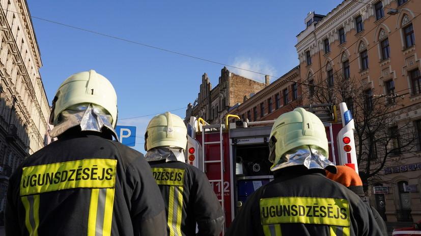 Россияне не пострадали при пожаре в хостеле в Риге