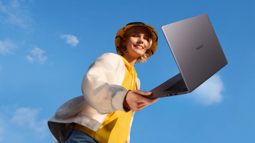 Свежие процессоры и больше памяти: выходят новые HUAWEI MateBook D 14 и HUAWEI MateBook D 15