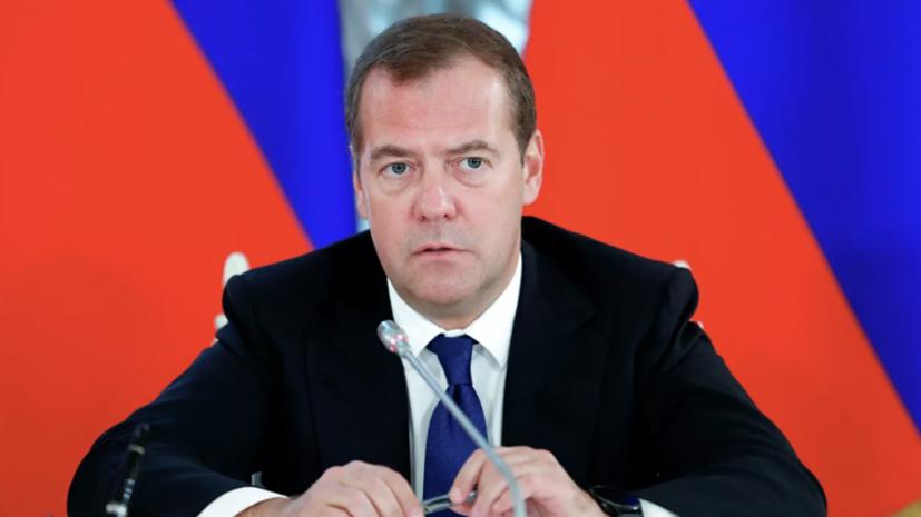 Медведев заявил об отсутствии у России интереса втягиваться в войны