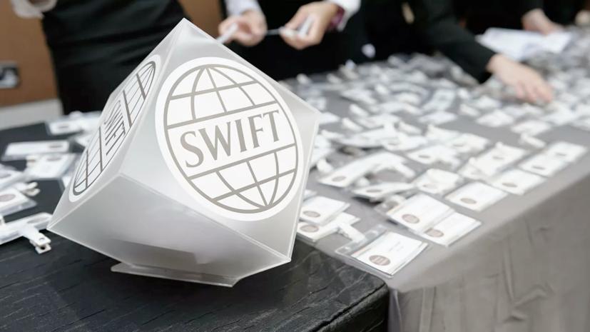 МИД заявил о готовности России ответить на возможное отключение от SWIFT