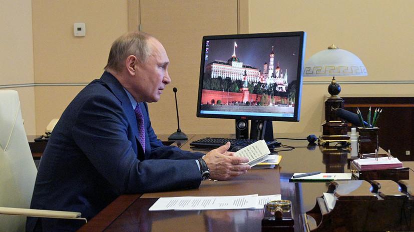 «Быстро очень отреагировали»: Путин отметил преимущество российской системы здравоохранения в ситуации с пандемией
