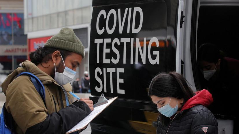 В США за сутки выявлено более 50 тысяч случаев коронавируса