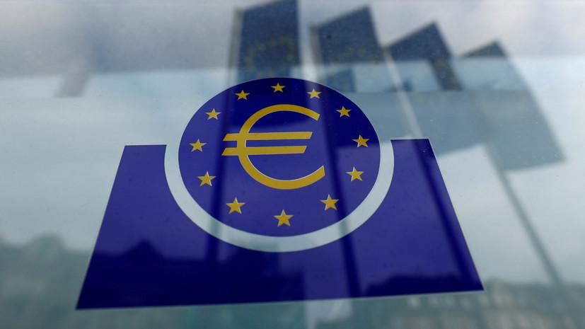 ЕЦБ прогнозирует улучшение экономической ситуации в еврозоне