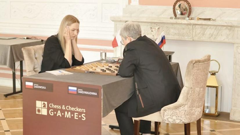 Матыцин прокомментировал снятие флага России во время матча ЧМ по шашкам