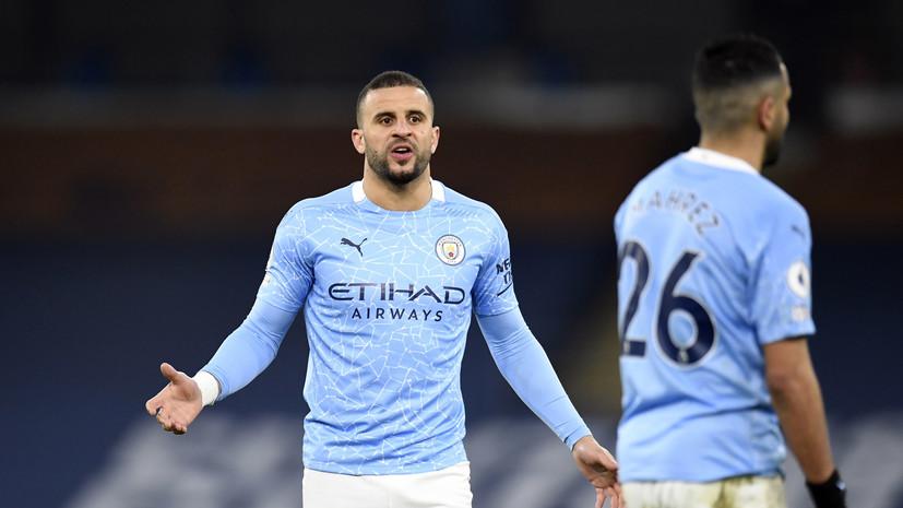 ПСЖ и Манчестер Сити объявили стартовые составы на первый матч полуфинала Лиги чемпионов