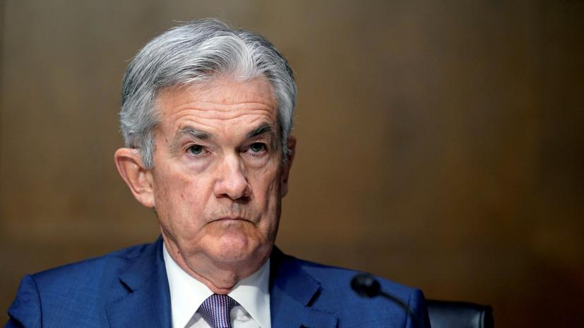 Глава ФРС оценил восстановление экономики США