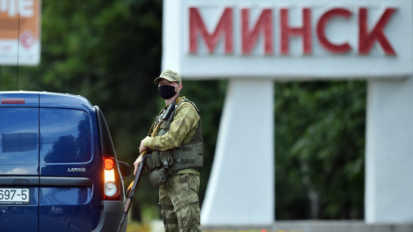 Обвиняемый в заговоре против Лукашенко признал контакты с ЦРУ и ФБР