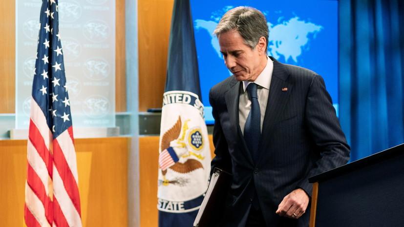 «Неловкие попытки переложить вину»: зачем госсекретарь США выдвинул условие для ведения переговоров с Россией