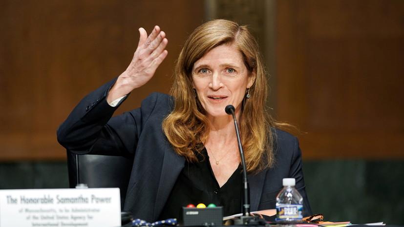 Сенат США утвердил кандидатуру Саманты Пауэр на пост главы USAID