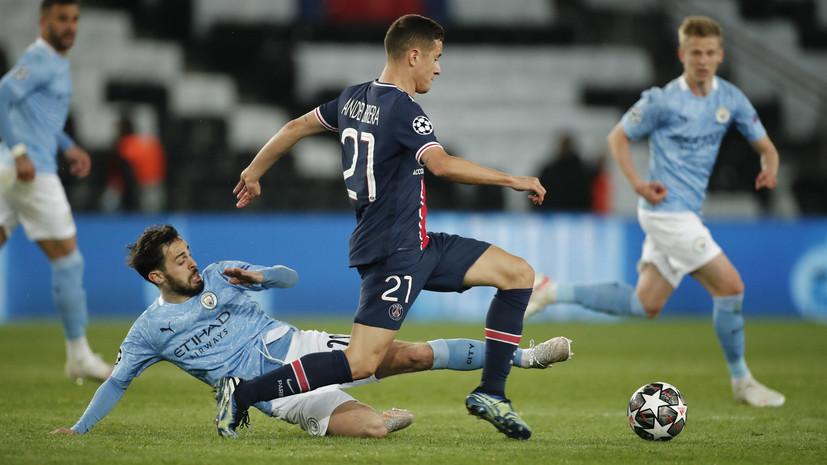 Марез: «Манчестер Сити» провёл не лучшую игру, но выиграл ПСЖ