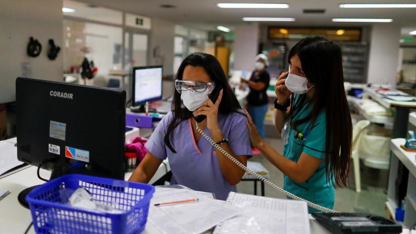 Число случаев коронавируса в Аргентине достигло 2928890