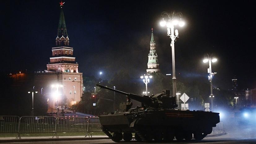 Первая ночная тренировка парада Победы пройдёт в Москве