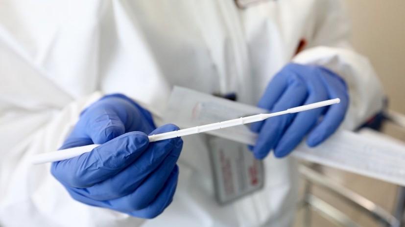 В России за сутки выявили 9284 случая коронавируса
