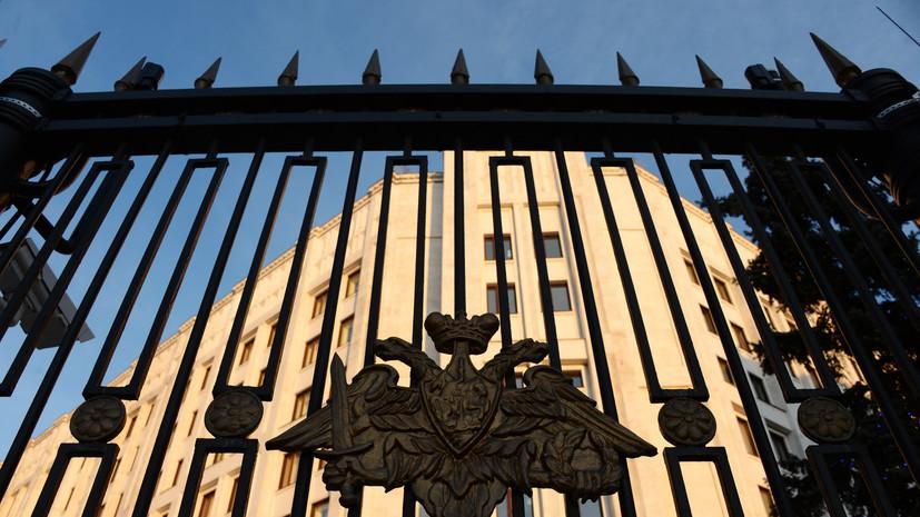 Генштаб ВС России завершил комплексную проверку войск ВВО