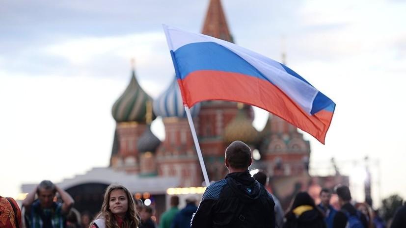 Россияне рассказали об отношении к государственным праздникам