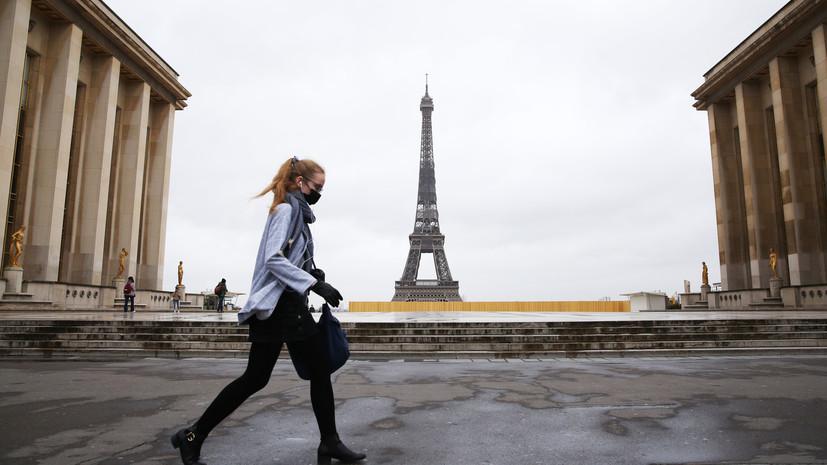 Отмена карантина во Франции будет проходить с 3 мая в четыре этапа