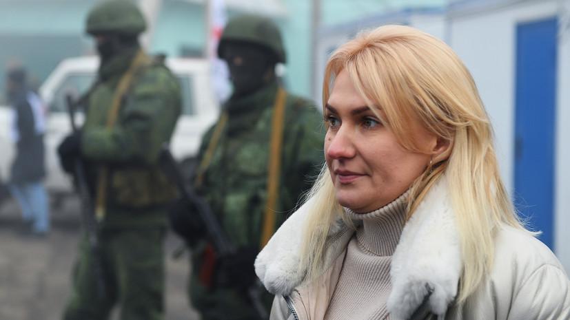 «Украинская сторона ответила анекдотом»: омбудсмен ДНР — об обмене пленными с Киевом и защите прав граждан Донбасса