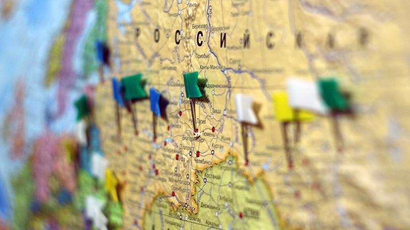 «Система формировалась не одно столетие»: как менялось административно-территориальное устройство России