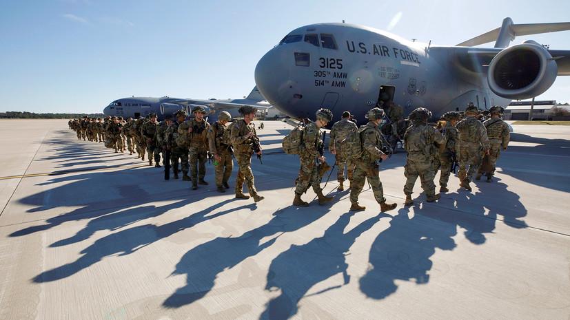 Белый дом подтвердил начало процесса вывода войск США из Афганистана
