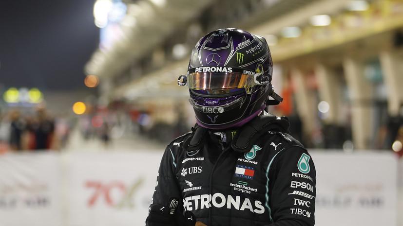 Хэмилтон заявил, что намерен остаться в «Формуле-1» на сезон-2022